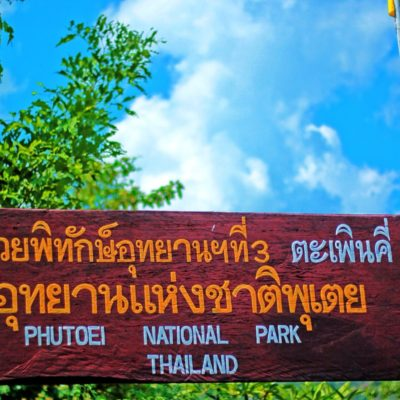 Phutoei National Park entrance sign